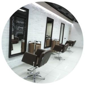 салон красоты рязань,парикмахерская,окрашивание волос в рязани,омбре,шатуш,балаяж,стрижка,уход за волосами,мелирование волос, La Biosthetique,блонд,восстановление волос