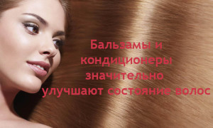 блестящие волосы,красивые волосы,окрашивание волос,омбре,шатуш,балаяж,салон красоты спб,парикмахерская